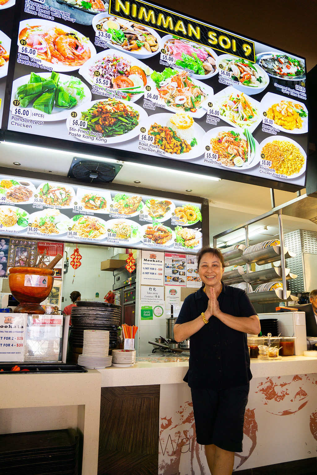A Taste of Thailand in Tampines