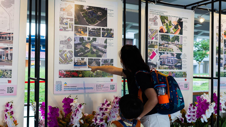 NRP Tampines Changkat Batch 12 PC